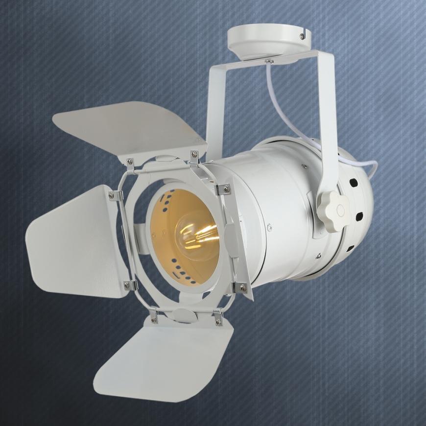 Прожектор в стиле лофт 75232 WH