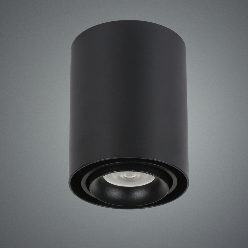 Накладной светильник 9056603 BK