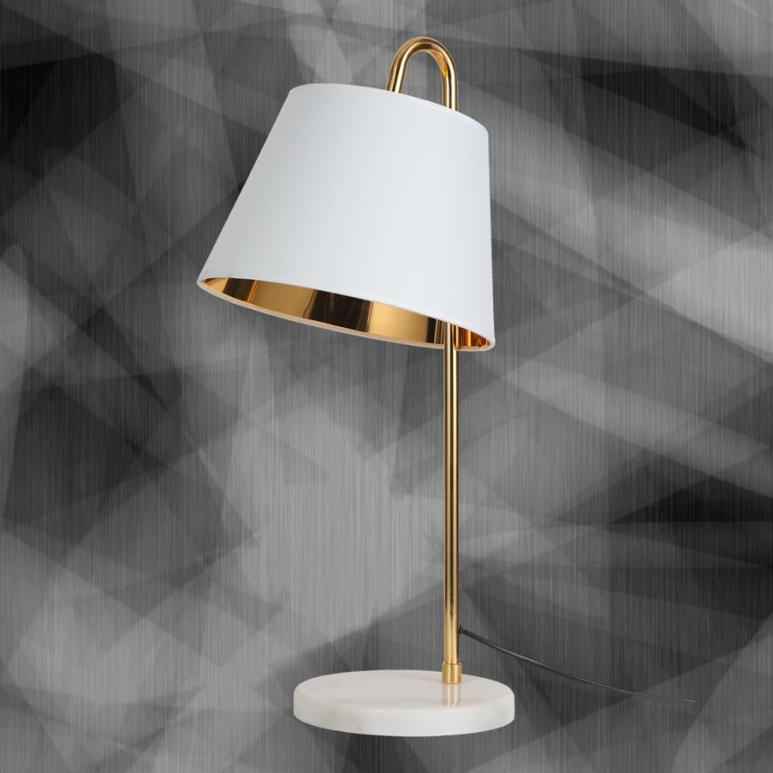 Настольный светильник в стиле модерн 9192089 WH